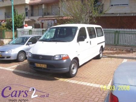 רק החוצה לוח רכב ירושלים - רכבים מסחריים, מכוניות מסחריות, לוח רכב מסחרי HE-19