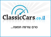 לקסוס LS400 LUXURY אוט' 4.0 1997